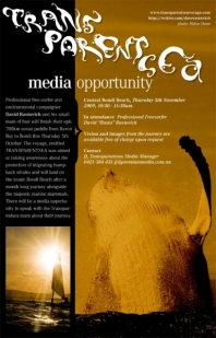 Transparentsea MEDIA Invite