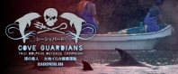 cove guardians taiji dolphin defense campaign