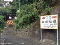 tsunami evact route blocked